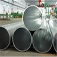 阜新铝管铝方管铝棒今日价格
