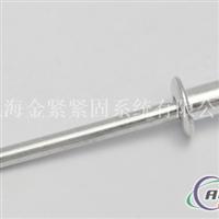 铝质开口型抽芯铆钉