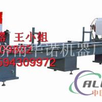 供应断桥铝隔热型材设备报价