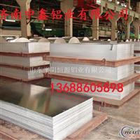 0,5保温铝卷0.8保温包装铝板