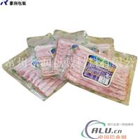 专业定制高温蒸煮袋―软包装厂