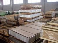 7075超宽铝板7075航空铝板