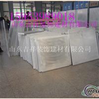定尺铝单板幕墙铝单板