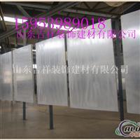 幕墙铝单板2.0mm铝单板