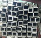 30x30x1铝方管氧化铝方管价格