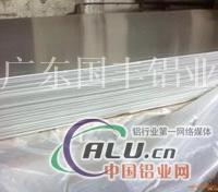 7075抛光镜面铝板供应商