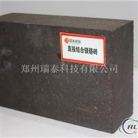 优质直接结合镁铬砖