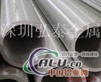 挤压5052铝管密度