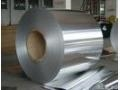 出售5052镁铝合金带