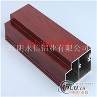 开模生产加工工业铝型材