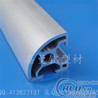 工业铝型材欧标3030 半圆铝材