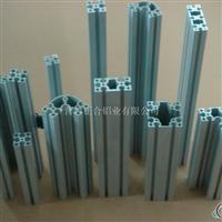 6063铝合金工业型材框体流水线铝框架 30X30 40X40 60X60 80X80