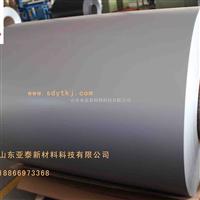 铝镁锰板0.9厚氟碳涂层
