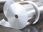(5052半硬铝带) 铝带生产商
