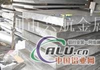 防锈5A06铝板全国最低价格