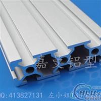 供应工业铝型材欧标2060
