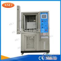 铝制品紫外耐气候老化试验机