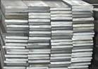 6061挤压铝排批发