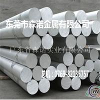 国标LC4铝合金价格