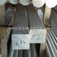 5083防锈铝棒供应商