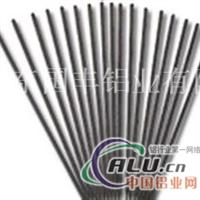 6061铝焊条