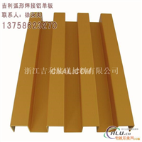 铝单板专业生产工艺 品牌瓦楞板