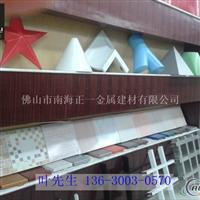 【造型铝单板】厂家 价格