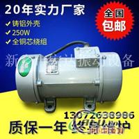 ZW1.5混凝土振動器