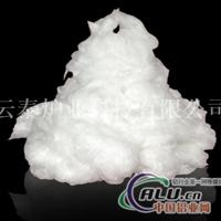 厂家直供硅酸铝陶瓷纤维棉