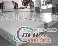 国标5052铝板超低价出售
