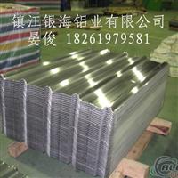 YX25210840<em>鋁合金</em><em>瓦楞</em><em>板</em>工廠