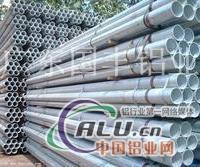 西南氧化6063铝管