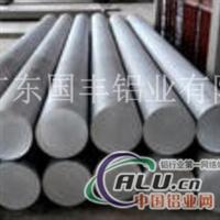 专业氧化6063铝棒