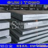 6061t651阳极氧化铝板用途