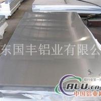 5052国标铝板
