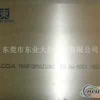 YH75铝板什么价格