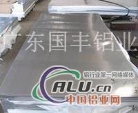 6063环保铝板直销