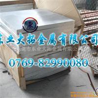 YH75铝板规格表