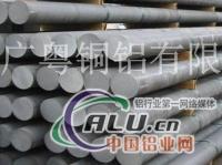 A3003高耐磨铝棒厂家