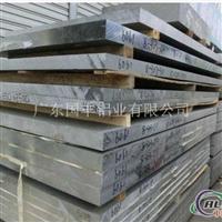 5056国标铝合金板