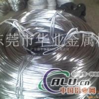 销售5A03铝合金棒材,5A03线材