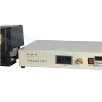 KIS系列超高频感应加热设备