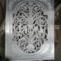 深圳铝门雕刻机13652653169