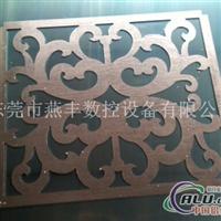 中山铝板雕刻机13652653169