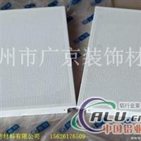铝天花扣板 广州铝扣板厂家