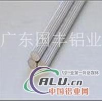 直纹拉花铝棒、6061进口铝棒