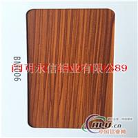 手感木纹红松木铝型材表面处理