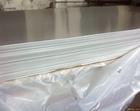 进口5356环保铝板(可焊接铝板)