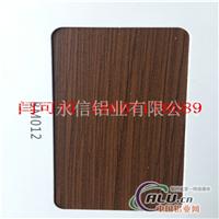 手感木纹胡桃木铝型材表面处理