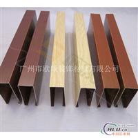 U型木纹铝方通,木纹铝方通厂家